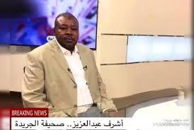 السودان الي اين
