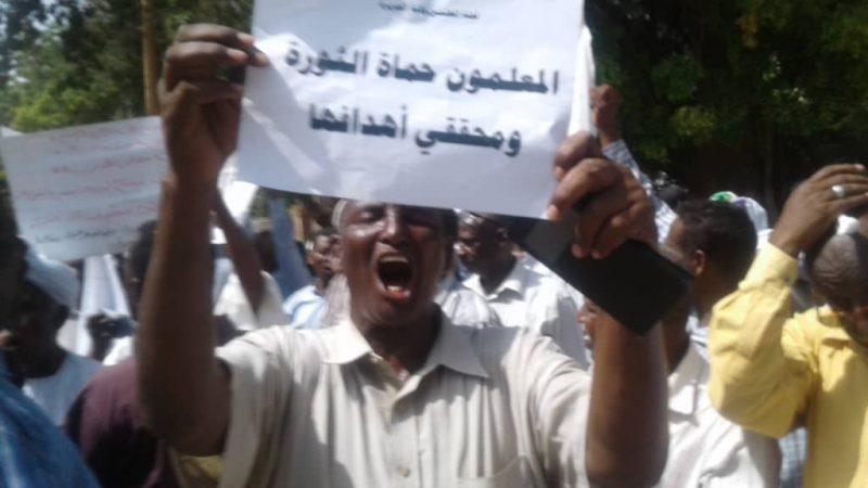 السودان : اضراب معلمي ولاية الجزيرة عن العمل
