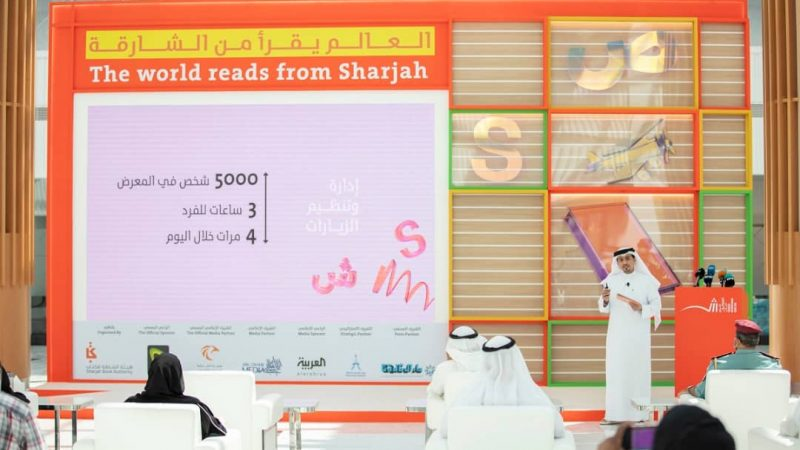 1024 ناشراً و60 كاتباً ومبدعاً من مختلف أنحاء العالم في الدورة الـ 39 من الشارقة الدولي للكتاب