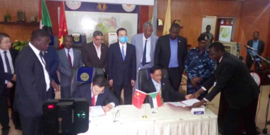السودان : التوقيع على (10) اتفاقيات امتياز للذهب