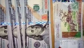 لليوم الثاني على التوالي :انخفاض كبير في اسعار الدولار