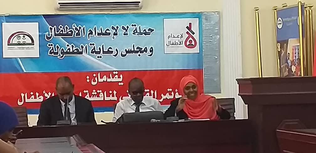 السودان:  مجلس الطفولة يؤكد ان  إعدام الأطفال يشوه سمعة البلد