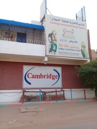 تربية الخرطوم :  قرار بإلغاء تصاديق مدارس كامبردج