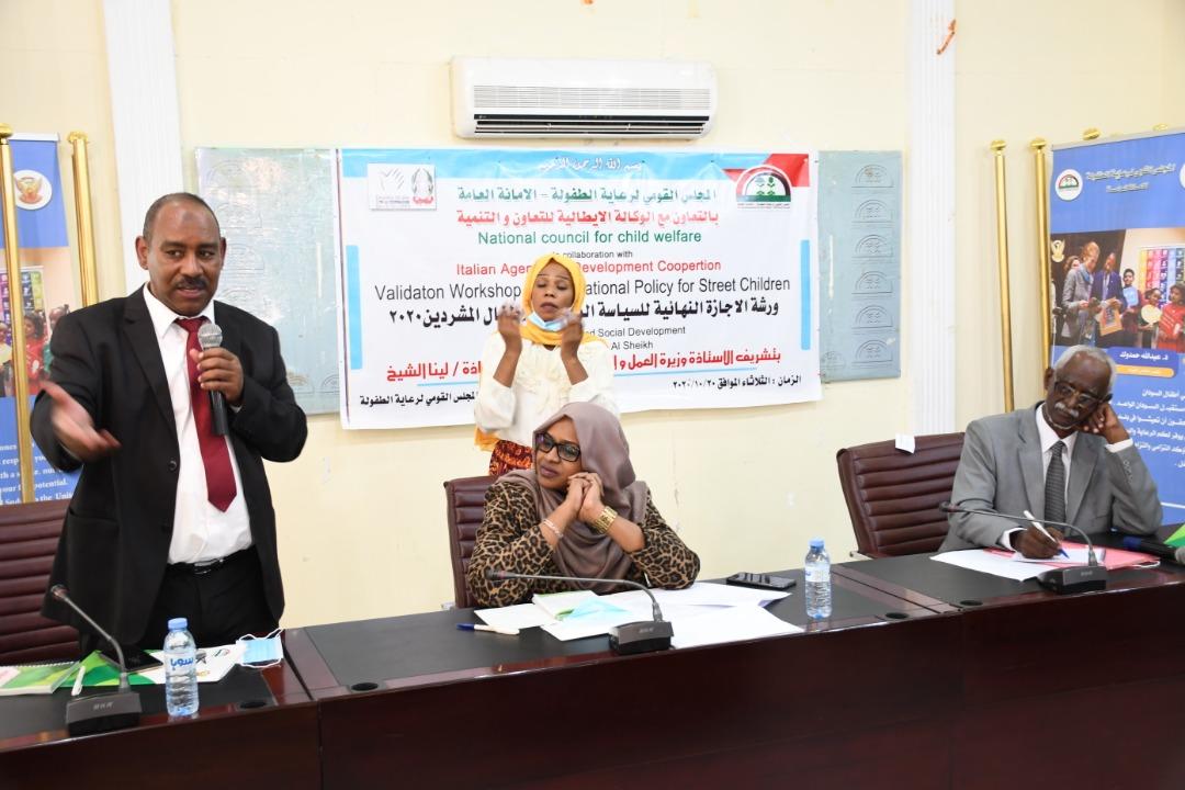 السودان : خبراء في مجال الطفولة يطالبون بمحاسبة الوالدين الذين يتسببون في تشرد أطفالهم