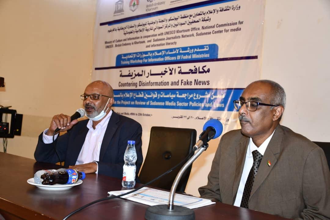 السودان وكيل الاعلام يقول سنعيد تنظيم إدارات الإعلام الاتحادية