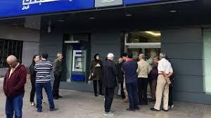 إضراب نقابة العاملين ببنك العمال الأسبوع القادم