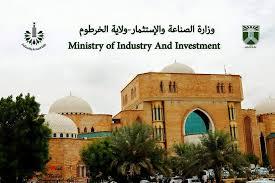 توقف شبه كامل لقطاع الاستثمار بولاية الخرطوم