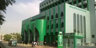 السودان :البنك الزراعي يقدم (54) مليار جنية لتمويل العروة الشتوية