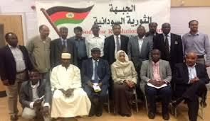 الجبهة الثورية: تشكيل الحكومة  الانتقالية في السودان خلال (10) أيام
