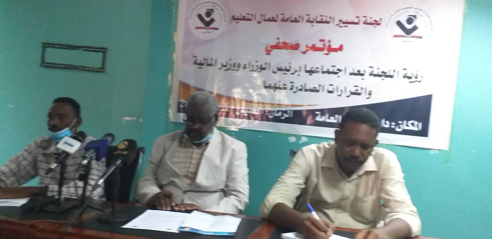 تسيير نقابة المعلمين : يرفع الإضراب بعد اجتماعهم مع رئيس الوزراء و وزيرة المالية