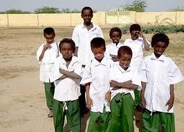 """التربية والتعليم : منع """"ضرب التلاميذ"""" في المدارس"""