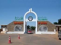 جامعة الجزيرة تمنع طلابها من الترفيه على شارع النيل