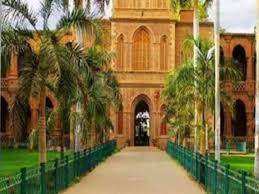 جامعة الخرطوم تفصل أحد محامي المخلوع