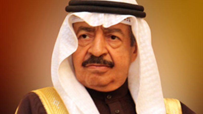 وفاة رئيس وزراء البحرين الامير خليفة بن سلمان