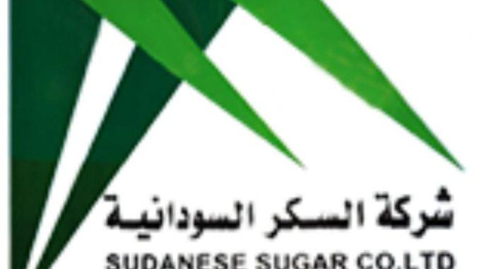 انطلاق عمليات انتاج السكر بمصانع الشركة السودانية الاحد