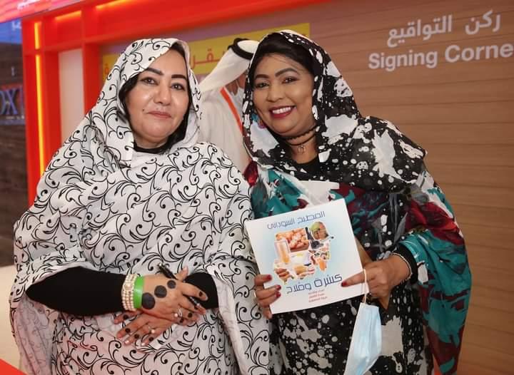توقيع كتاب (كِسْرَة ومُلاح) بالشارقة الدولي للكتاب