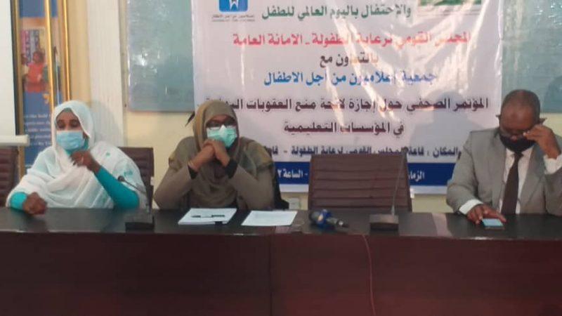 السودان : مجلس القومي للطفولة  يشرع في مقاضاة بعض الخلاوي