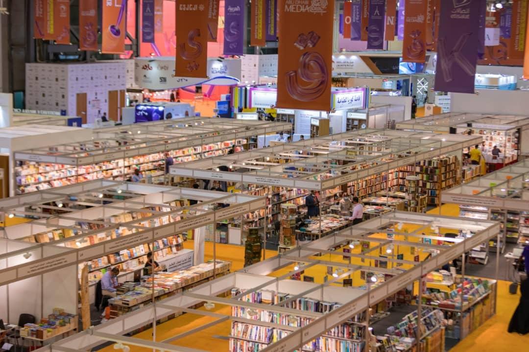 حاكم الشارقة يأمر بإعفاء جميع دور النشر من رسوم المشاركة في معرض الكتاب