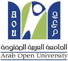 الجامعة العربية المفتوحة : سنعمل على التخلص من الكتب الورقية