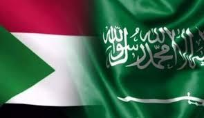 السعودية تدعم موقف السودان للخروج من قائمة الارهاب