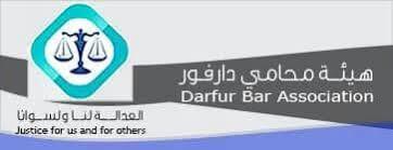 هيئة محامي دارفور تدين مقتل شهيد الكلاكلة وتعلن انضمامها للجنة القانونية