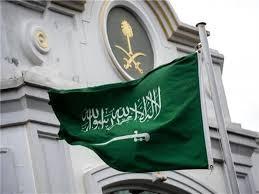 السعودية : استعادة العلاقات الدبلوماسية مع قطر بشكل كامل قريبا