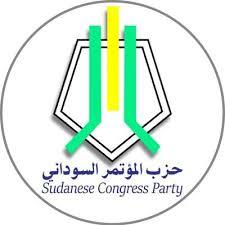"""المؤتمر السوداني يضع""""5″ مطالب تجاه أحداث الجنينة"""