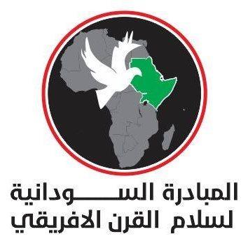 مبادرة السلام بالقرن الأفريقي تطالب بوقف التصعيد بين السودان وإثيوبيا