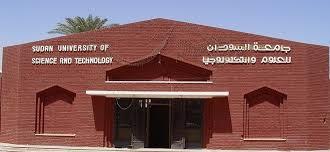 جامعة السودان تعد حاضنات لتشغيل الخريجين