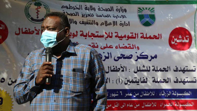 صحة الخرطوم تستهدف مليون طفل في الولاية بحملة شلل الاطفال