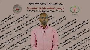 طوارئ الخرطوم: 247 إصابة جديدة بكورونا منذ الاثنين الماضية 6وفيات