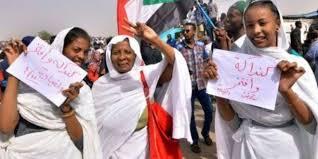 ورشةٌ تنويريةٌ لدراسة اوضاع النساء في السودان