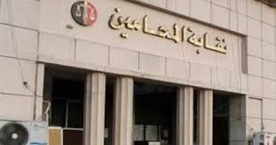 المحامون :النقابة السابقة أهدرت مالنا لمساعدة المجاهدين بالدفاع الشعبي