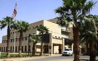 السفارة الأمريكية بالخرطوم ترحب بإصلاح سعر الصرف