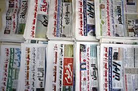عناوين الصحف السياسية السودانية الصادرة بتاريخ اليوم الاربعاء 24 فبراير 2021م و اهم الاخبار الاقتصادية والحوادث المنشورة هذا الصباح