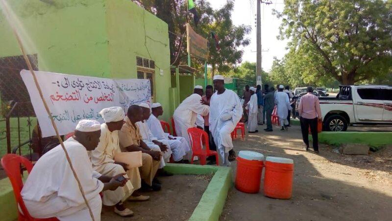 مزارعو النيل الأزرق يعتصمون إحتجاجاً على زيادة الرسوم