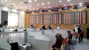 مؤسسة تامينية :تطرح اسهماَ للاكتتاب بسعر أقل من السوق وتمكن رجل أعمال من نيل حصتها في بنكين شهيرين