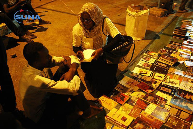 افتتاح مكتبة بارا الثقافية العامة بالثلاثاء