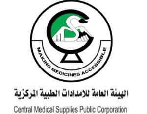 الإمدادات الطبية تزيد أسعار الأدوية بنسبة (150%)