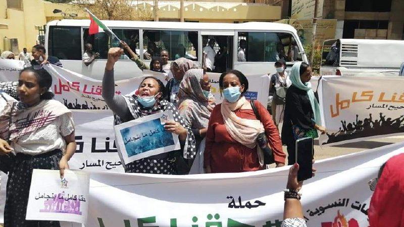 السودان: مقترح من وزارة العدل لمراجعة التحفظات على (سيداو)